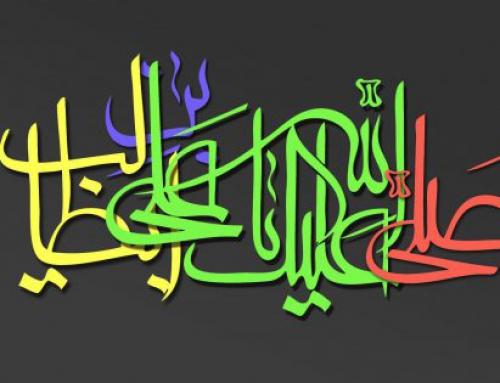 چطور میتوان یک سنی یا وهابی را بدون دلایل قرآنی و روایی(بدون اتکاء به ثقلین) به مذهب حقه اثنی عشری هدایت کرد؟