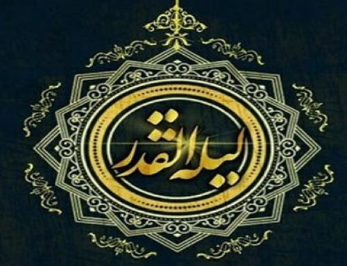 وجوه تشابه حضرت زهرا سلام الله علیها با شب قدر