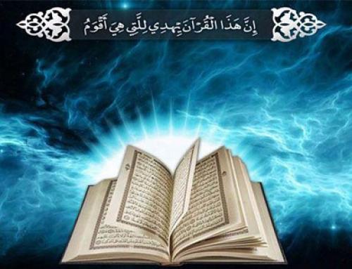 توضیحی درباره ی معنای تفسیر قرآن