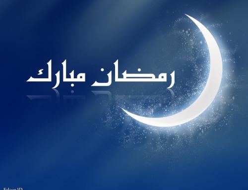 فیوضات ماه رمضان