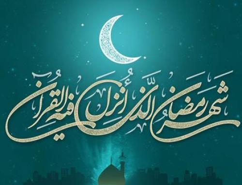 وظایف سالکین الی الله در ماه مبارک رمضان