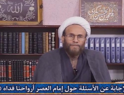 لماذا نقول بان ظهور الامام المهدی علیه السلام قریب؟
