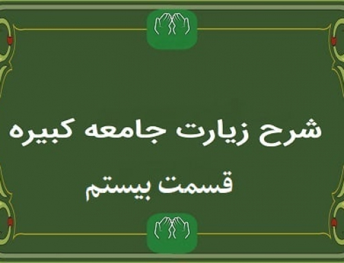 قادر به بیان فضل و کمال امام نیستیم