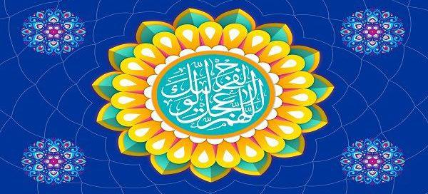 وفای بعهد امام جایگزین همه تعهدات