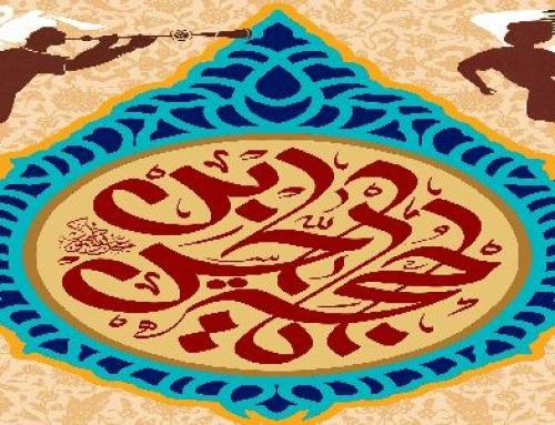 چه موقع خداوند امام را به دنیا عرضه میکند؟