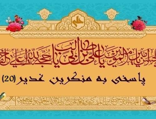 حضرت علی علیه السلام چه اقدامی به نفع مسلمانان انجام دادند که ابوبکر و عمر انجام نداده بودند؟